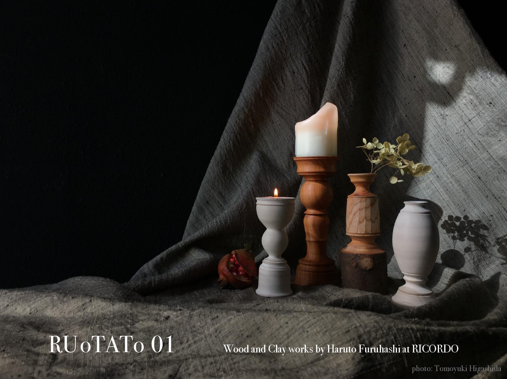RUoTATo 01